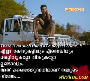 prithviraj as sam alex
