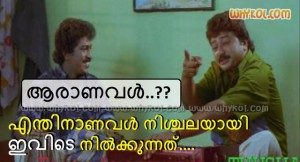 aaranaval facebook comment