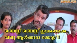 Balachandra menon comedy