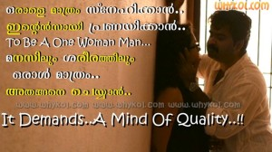anoop menon super dialogue