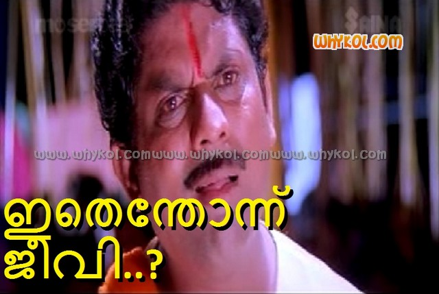 fb malayalam comments - 640×429