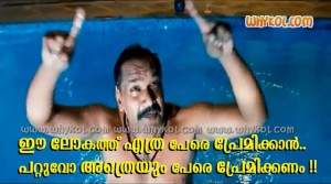 Sathar comedy dialogue