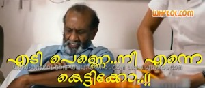 t g ravi funny dialogue
