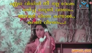 sumalatha naughty dialogue