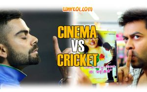 Malayalam movie stars vs Cricket stars | A comparison