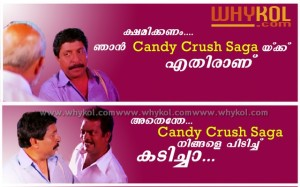 sreenivasan about candy crush saga game!!