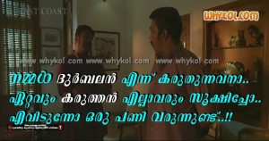 Baiju v.k dialogue
