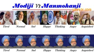 modiji and manmohanji