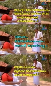lalithasree comedy