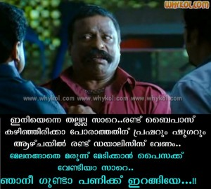 Abusalim super comedy