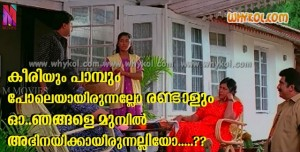 Sharada comedy dialogue