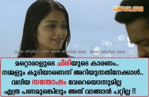 Janani iyer super dialogue
