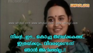 chithra funny