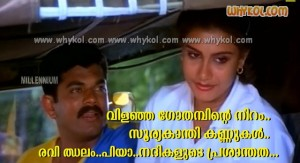 mukesh romantic dialogue