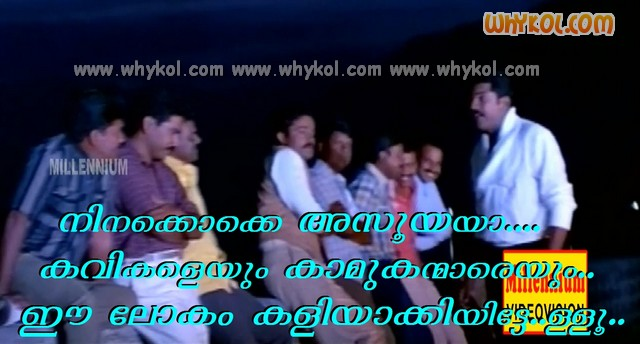 mukesh super inventions funny