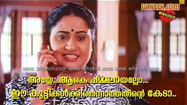 Bindhu panicker dialogue