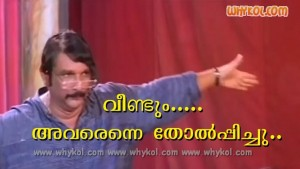 Malayalam photo comment