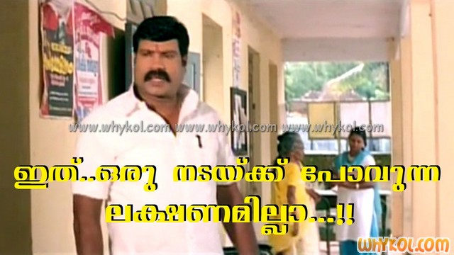 Kalabhavan Mani photo comment