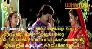 Dieep chali dialogue