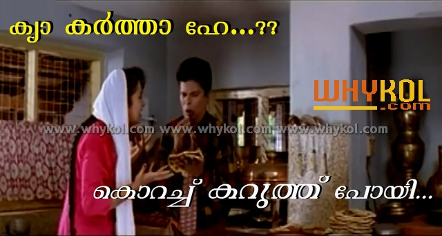 Indrans best comedy scene