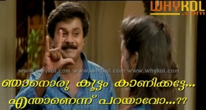 funny images malayalam love