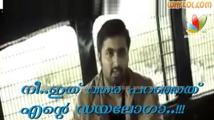 unnimukundan kalippu dialogue