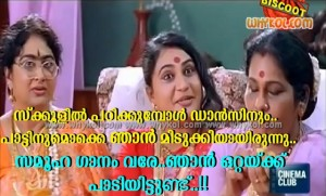 Bindhu paniker super hit comedy