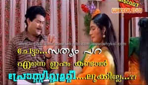 bindhu panicker comedy