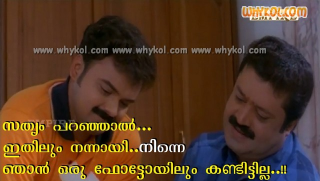 Malayalam facebook photo comment