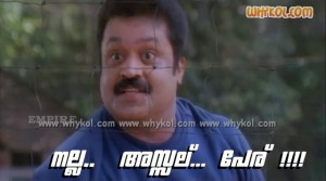 Suresh gopi unny photo comment