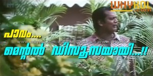 malayalam funny comment photo