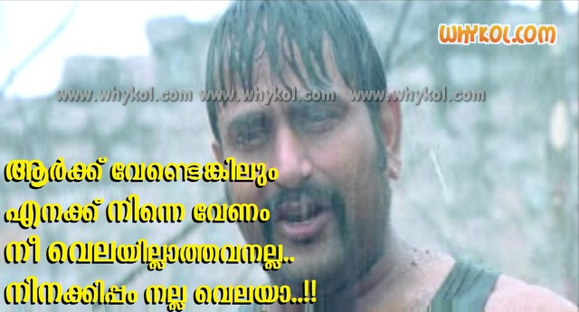 Anand rude dialogue