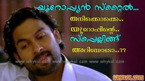Jishnu rough dialogue