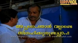 Father's day sreenivasan dialogue