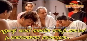 funny dialogue in Vadhu doctoranu