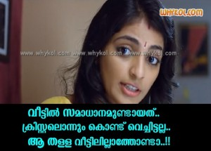Mythili comedy