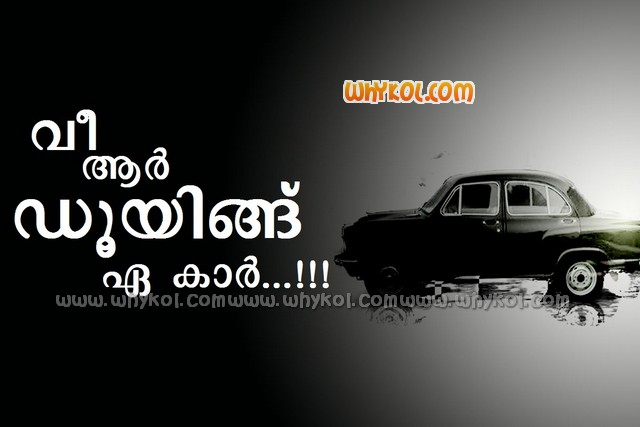 jaagathy as proprietor manoharan K&K automobiles