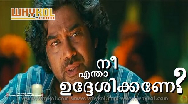 funny malayalam photo comments