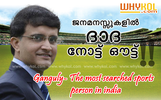 Ganguly the legend