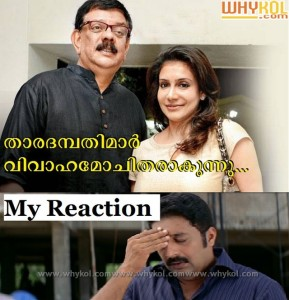 Lissy-priyadarshan divorce