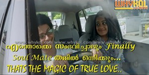 Namitha Pramod super love quote