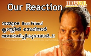 Our reaction on friends