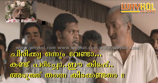 malayalam new comedy