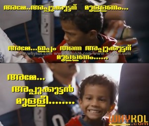 malayalam fun joke