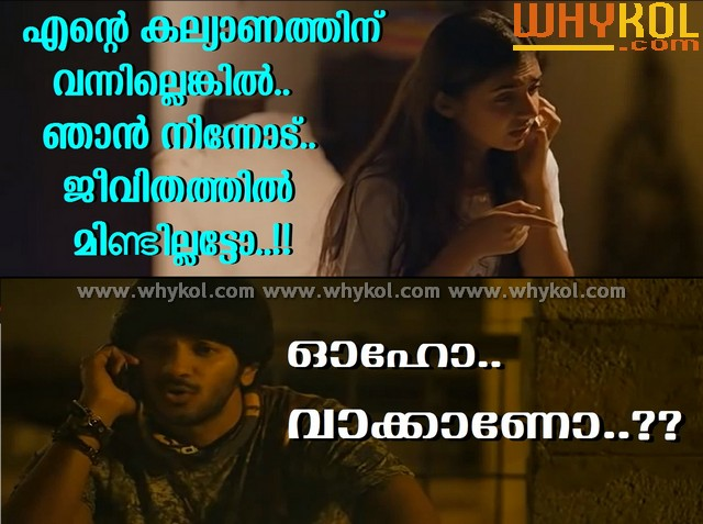 Nasriya and dulquer funny moment