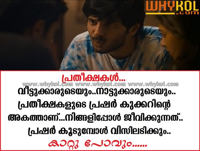 Pictures Of Malala Yousafzai Quotes In Malayalam Kidskunst Info