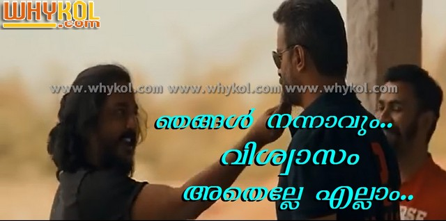funny photo comments malayalam