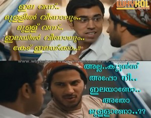malayalam adult jokes