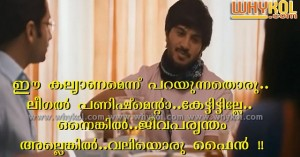 Dulquer Salmaan super dialogue