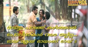 Jacob gregory malayalam funny